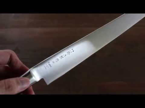 Tojiro DP Cobalt Alloy Sujihiki Slicer Japanese  Knife 240mm F-805 Made In Japan