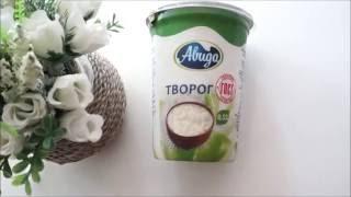 БУЧ День 5 Белковый / Идем на второй круг)