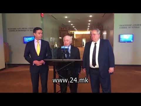 Столтенберг во дводневна официјална посета на Македонија