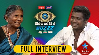 Bigg Boss 4 Buzzz I Gangavva Full interview I Rahul Sipligunj I Star Maa Music