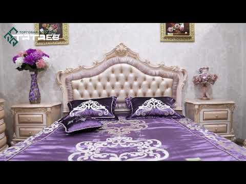Мебель спальня цена. Спальный гарнитур