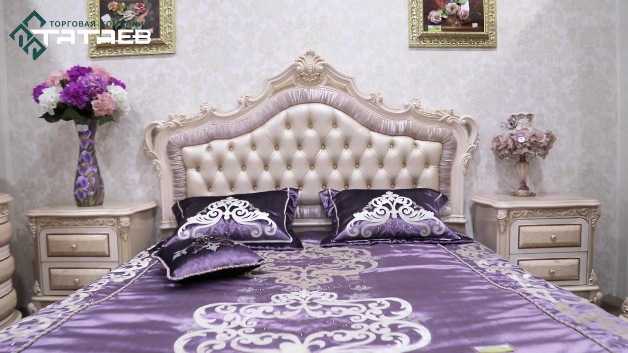 мебель спальня цена спальный гарнитур Youtube