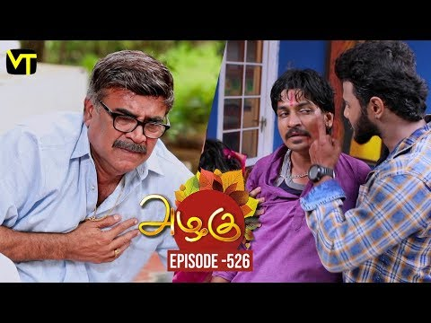 Azhagu Tamil Serial latest Full Episode 526 Telecasted on 10 Aug 2019 in Sun TV. Azhagu Serial ft. Revathy, Thalaivasal Vijay, Shruthi Raj and Aishwarya in the lead roles. Azhagu serail Produced by Vision Time, Directed by Selvam, Dialogues by Jagan. Subscribe Here for All Vision Time Serials - http://bit.ly/SubscribeVT   Click here to watch:  Azhagu Full Episode 525 https://youtu.be/LJV2EWgMZgQ  Azhagu Full Episode 524 https://youtu.be/xBE1Coqf1ME  Azhagu Full Episode 523 https://youtu.be/2q53SVhY_bA  Azhagu Full Episode 522 https://youtu.be/1vm0eFi1bww  Azhagu Full Episode 521 https://youtu.be/G9zxpLF_JSU  Azhagu Full Episode 520 https://youtu.be/XUKv5ZnGg1M  Azhagu Full Episode 519 https://youtu.be/tELFSpw6YFI  Azhagu Full Episode 518 https://youtu.be/rlb5w8rTeeE  Azhagu Full Episode 517 https://youtu.be/CPhUrLoQ9Lw  Azhagu Full Episode 516 https://youtu.be/PAsoEifIeto  Azhagu Full Episode 515 https://youtu.be/g44p0q4jgUQ  Azhagu Full Episode 514 https://youtu.be/7zNH7-plW-M  Azhagu Full Episode 513 https://youtu.be/Yt882zxNc-E  Azhagu Full Episode 512 https://youtu.be/Dfgm9oxeoXk   For More Updates:- Like us on - https://www.facebook.com/visiontimeindia Subscribe - http://bit.ly/SubscribeVT