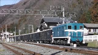 秩父鉄道貨物列車(2020年2月1日)