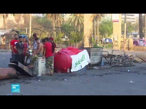مقتل متظاهرين اثنين بعد مواجهات مع الشرطة في بغداد  - 16:58-2020 / 7 / 27