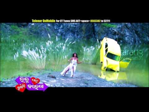 Love Pain Kuch Bhi Karega Odia Movie |...