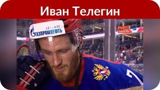 Пелагея и Иван Телегин перестали скрывать дочь
