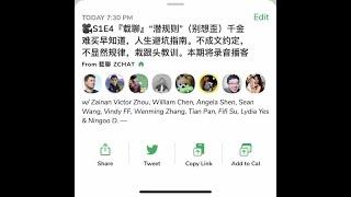 "Publication Date: 2021-03-13 | Video Title: S1E4『载聊』聊聊""潜规则"":千金难买早知道,人生避坑指南"