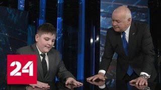 """""""Елка желаний"""": 11-летний мальчик  увидел, как делают """"Вести недели"""" - Россия 24"""