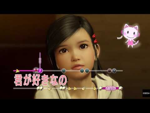 龍が如く 極 [Yakuza Kiwami] Haruka's trust level - 950 points in Karaoke in 'Otometaru'