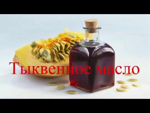 Рапс, рапсовое масло, полезные свойства и применение