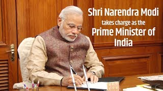 Shri Narendra Modi takes charge as the Prime Minister of India | PMO