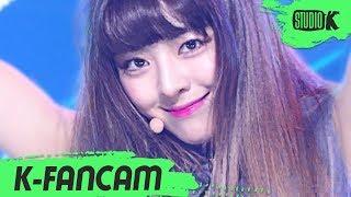 [K-Fancam] 있지 유나 직캠 'WANNABE' (ITZY YUNA Fancam) l @MusicBank 200403