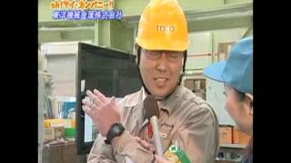 06あかし元気企業「東洋機械金属㈱」