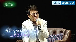 Star History: Singing King Cho Yongpil [Entertainment Weekly/2018.04.16]