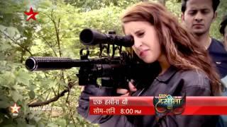 Ek Hasina Thi - Will Durga save Dev in time?