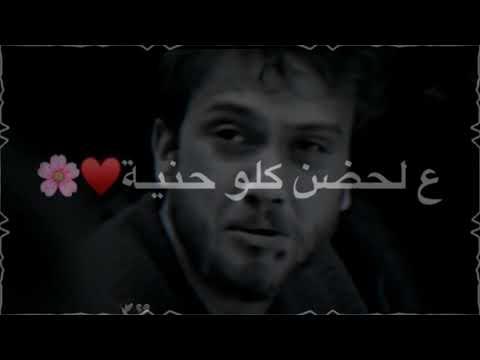 مهلك يادنيا علئ بيي أجمل حالات واتس اب عن الأب والأم اغاني لبنانيه 2020 بدون حقوق اغنيه حزينةة Youtube
