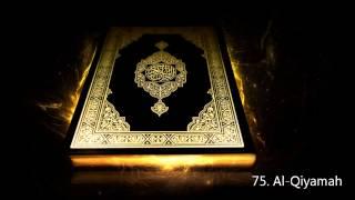 surah 75 al qiyamah saud al shuraim
