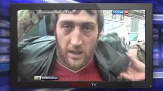 Новости  России На Кубани задержали сторонников ИГИЛ, собиравшихся в Сирию