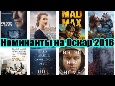 Оскар. лучшие фильмы 1992-2014