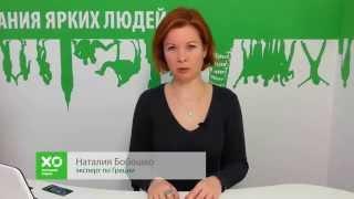 Греция: как выбрать отель | Видеосоветы ХО(Наталия Бобошко, эксперт туристической компании