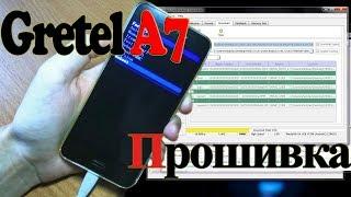 Быстрая и легкая прошивка Gretel A7 или как убрать вирусы / Phleyd