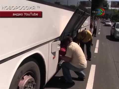 Автобусом из Донецка в Сухум.