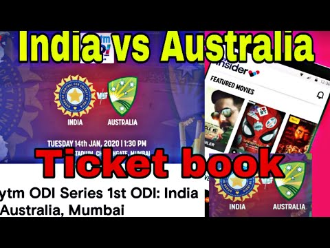 India Vs Australia Ticket Book Keise Kare, Online Ticket Book By Ticket Insider/book My Show 1st Odi