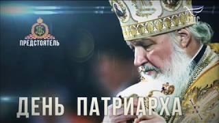 Слово Патриарха в среду первой седмицы Великого поста после Литургии Преждеосвященных Даров