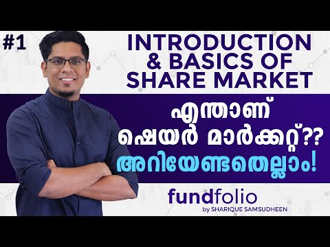 What Is Stock Market & How Does It Work? Introduction & Basics Of Share Market Malayalam | Ep 1
