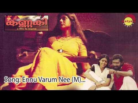 Ennum Varum Nee (M) -  Kannaki