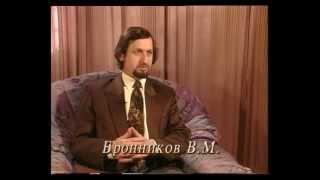 Бумеранг Альтернативное зрение Бронников ВМ