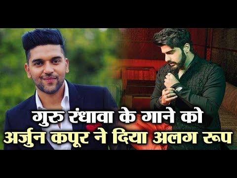 Guru Randhawa Breaking Records In Bollywood | Arjun Kapoor | Dainik Savera