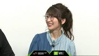 第2回目の放送は前回に引き続き、MCに石田晴香様とNVIDIA Peter様を迎え、ROGのGeForceとG-SYNC製品をわかりやすく解説していきます。 また、実際にRTX ...