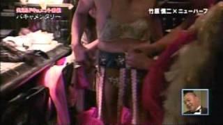 ボクシング元WBA世界ミドル級王者、竹原慎二がニューハーフショーに出演...