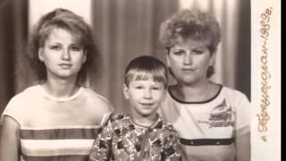 Юбилей Мамы 50 лет