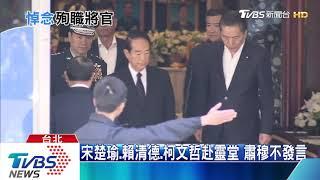 遇國殤暫停選舉造勢 韓國瑜赴靈堂致意