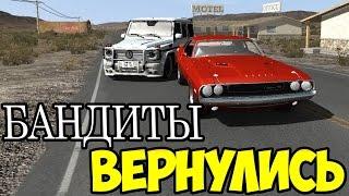 Beam NG DRIVE - ������ #6 - ������� ��������� � 90�