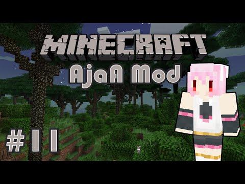 [Minecraft-AjaA-Mod] #11 : ฝนกรด หนาม ยักษ์!!!!????