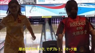 ROUND1Cup Ladies 2016 決勝トーナメント2回戦  大坪菜摘美vs.大根谷愛 1G目