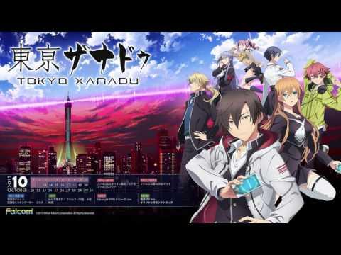 東亰ザナドゥ eX+(エクスプラス) 第1話 サイドストーリー 白き影