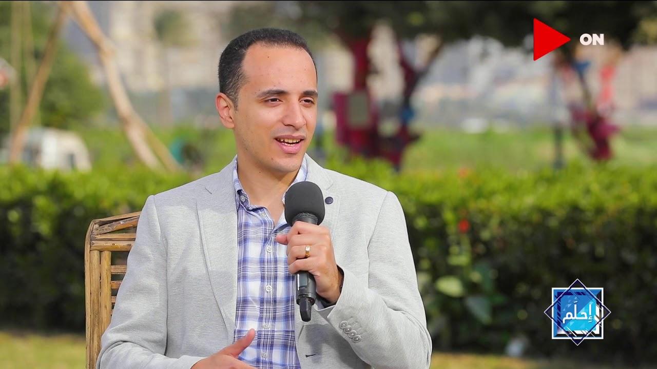 إزاي باسم أمين مع تفوقه في لعبة الشطرنج قدر يدخل كلية الطب #إحلم  - نشر قبل 21 ساعة