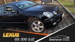 как купить Lexus GS 300 в германии(Тут мы подробно рассказываем о немецком автомобильном рынке. Осмотры, тест-драйвы, покупка авто и многое..., 2012-04-07T20:15:58.000Z)