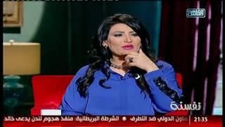 نفسنة   النجم أحمد عماد .. خايف من إنتصار!