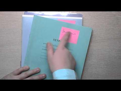 Идеи для тетрадей