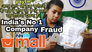 Paytm Mall delivered Fraud Products || Defective product delivered By paytm mall || return rejected screenshot 3