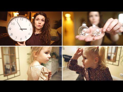 La Redoute к Новому году. Одежда, детям и для интерьера - Senya Miro