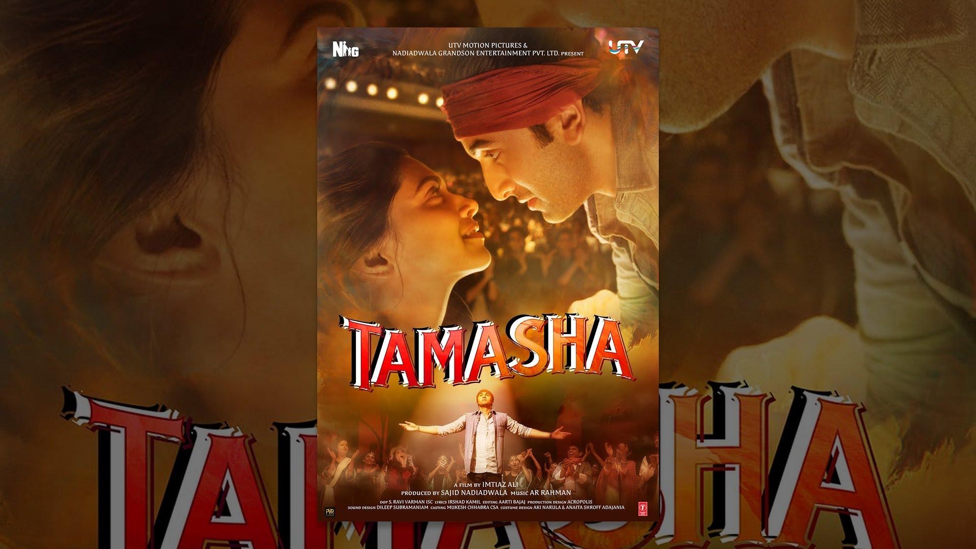 Tamasha Stream