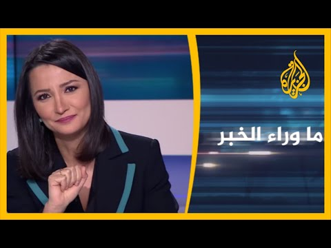 ???? ما وراء الخبر - لماذا يصر بن سلمان على اغتيال سعد الحبري؟  - نشر قبل 3 ساعة