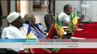 رابطة أئمة دول الساحل تحارب الفكر المتطرف والتنظيمات المتشددة في غربي افريقيا